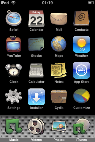 vnsea iphone